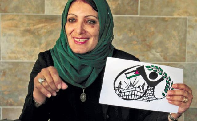 All-female party to run in Palestinian elections