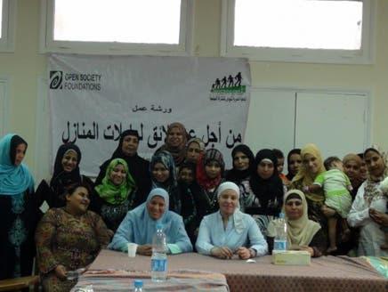 """اعتماد أول نقابة لـ""""الخادمات"""" في مصر"""