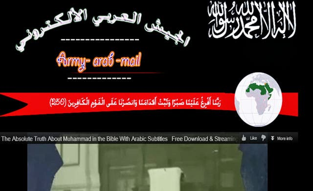 'Arab Electronic Army' attacks Western websites over anti-Islam film
