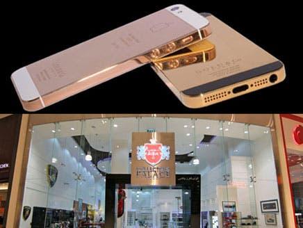 """""""دبي مول"""" يعرض """"آيفون 5"""" من الذهب بـ17 ألف درهم"""