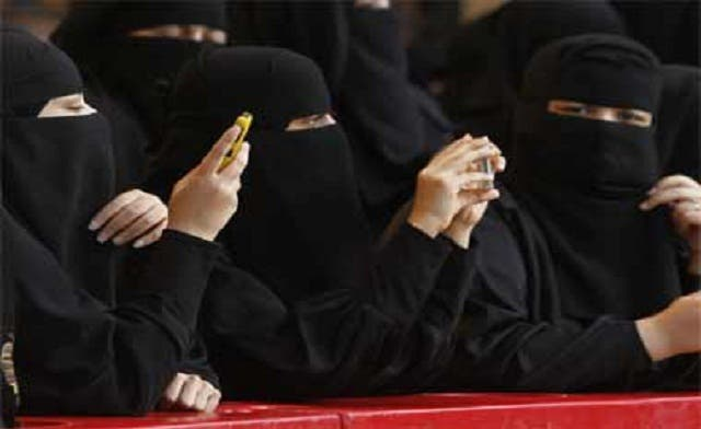 'Sharing is caring:' why many Saudi women don't mind polygamy