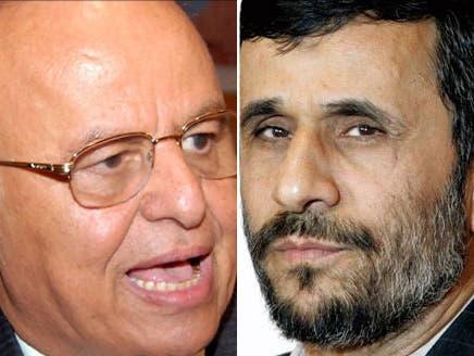 الرئيس اليمني يرفض اللقاء بأحمدي نجاد في نيويورك