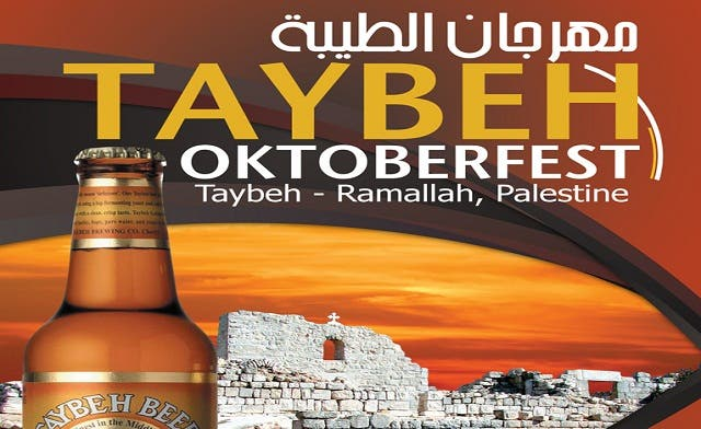 Palestine's all-Christian town hosts Oktoberfest, boosts beer brewery business