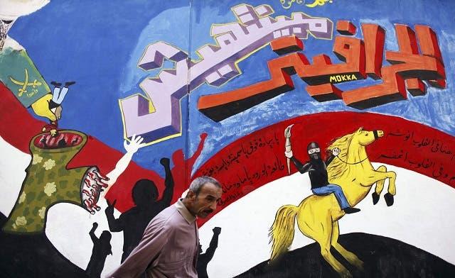 Preserving Egypt's revolutionary graffiti