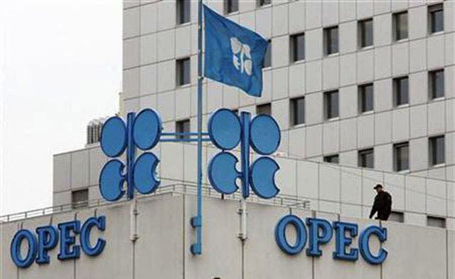 Iraq targets oil output of 9-10 million bpd by 2020