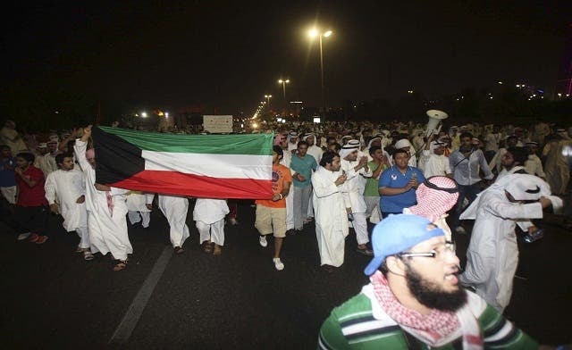 Kuwait opposition vows more protests