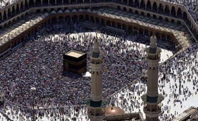Saudi Arabia declares hajj 2012 one of the most successful