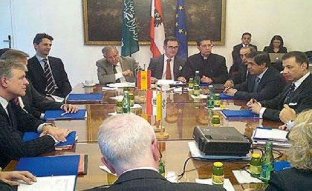 Vatican joins King Abdullah intl center for cultural, religious dialogue