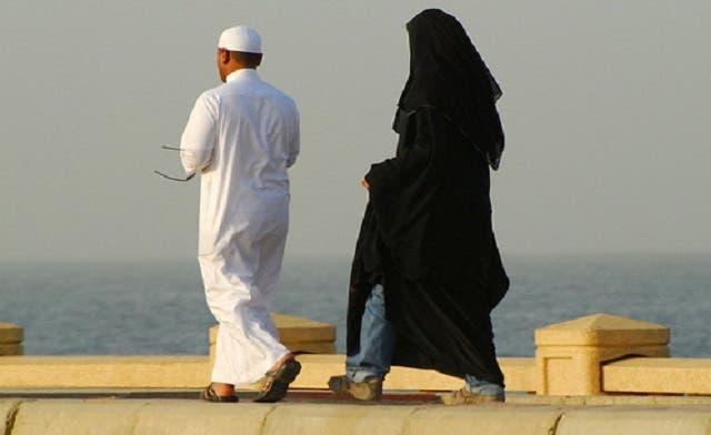 'Where's my wife?' Electronic SMS tracker notifies Saudi husbands