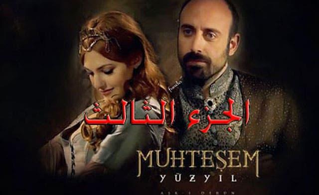 Turkey's PM slams popular TV series for tarnishing Ottoman history