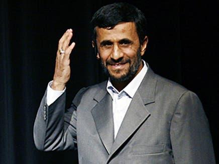 قادة إيرانيون: طهران على حافة الهاوية بسبب نجاد