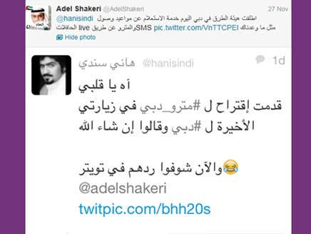 دبي تستجيب لفكرة مواطن سعودي وتنفذها خلال 57 يوماً