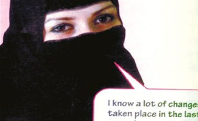 Saudi school books feature women's photos for the first time