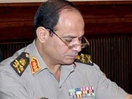 وزير الدفاع المصري يؤجل الدعوة للحوار إلى وقت لاحق