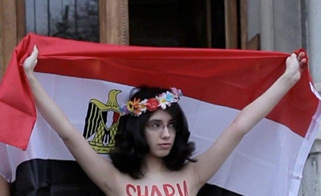 Egypt activist who protested nude says she wants to make change, differently
