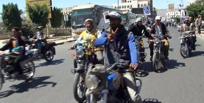 Yemen in crusade to end hit-and-run motorbike shootings