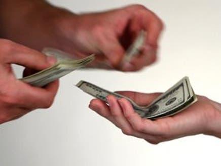 إعلان عن زوجة فيتنامية بـ6 دولارات فقط مع كفالة