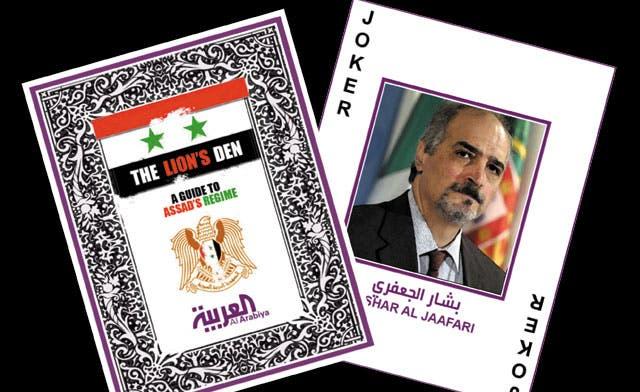 Assad's  U.N. envoy accuses Al Arabiya of  'managing terrorist operations in Syria'