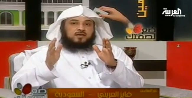 Controversial Saudi cleric backtracks on his defence of Osama Bin Laden