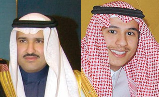 Saudi Research and Marketing Group appoints new chairman