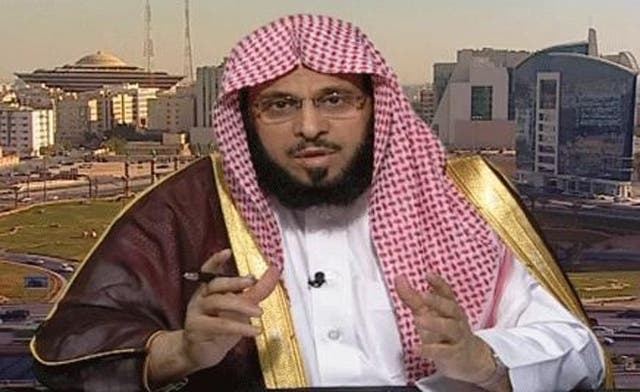 Prominent Saudi cleric says will reject Nobel Peace Prize if offered to him