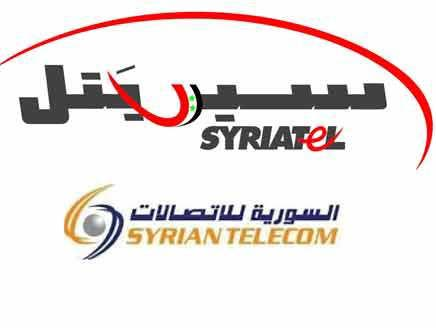 تنحية مسؤول سوري كبير لحديثه عن تأميم شركتي الهاتف الجوال