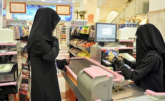 Employing female cashiers is human trafficking: Saudi study