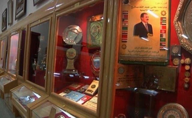 Yemen's Saleh opens museum - about himself