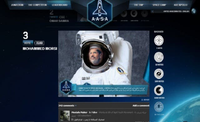 One giant leap for Egypt? Group rallies to 'send' Mursi to Moon