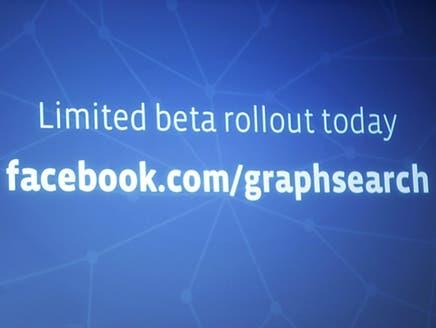 """دليل مفصل بالعربية للخصوصية """"Facebook Graph Search"""""""